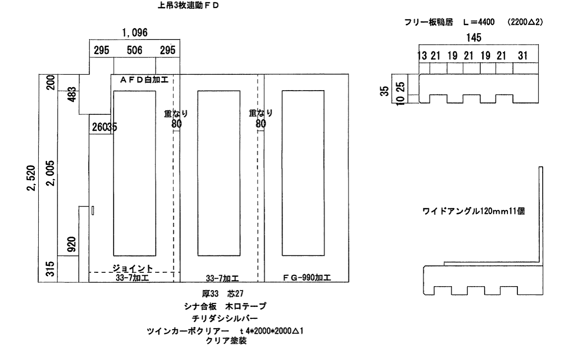 設計・製図力 CAD製図